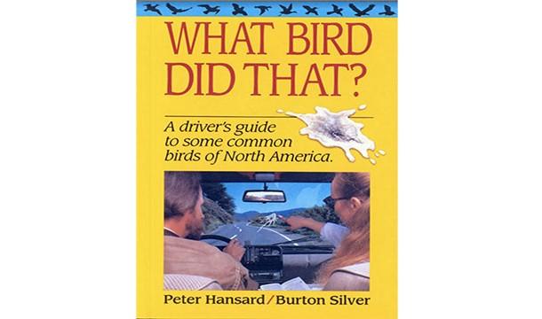 کدام پرنده آن کار را کرد ؟
