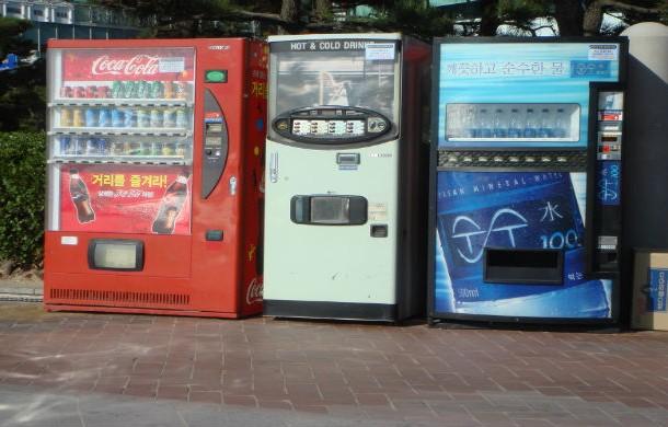 دستگاه های فروش اتوماتیک