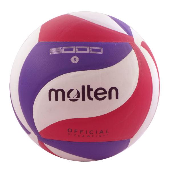 توپ والیبال مولتن مدل SV5000