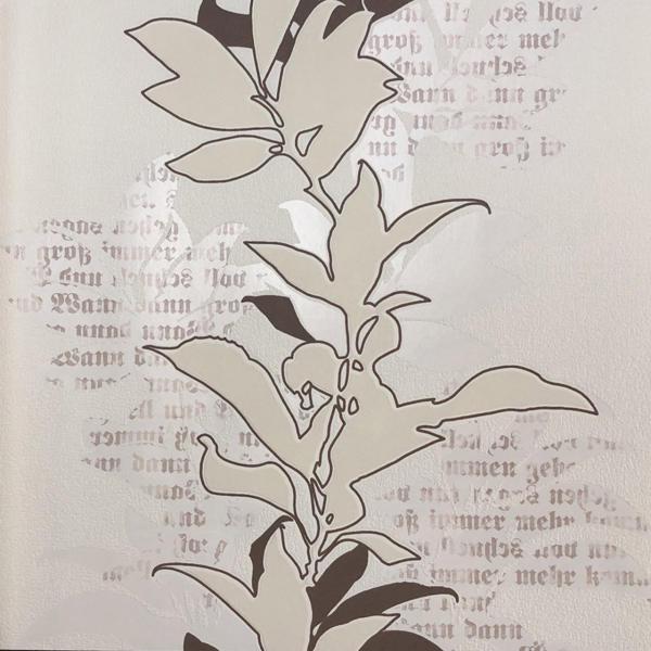 کاغذ دیواری اریسمان کد 679211