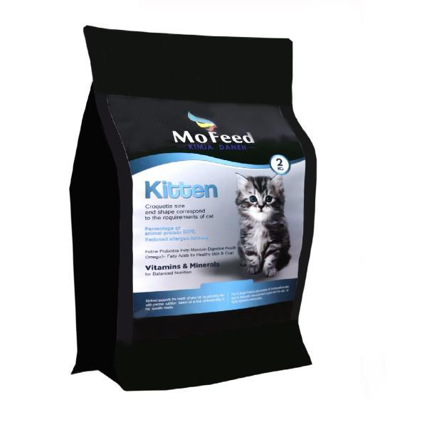 غذای خشک گربه مفید مدل KITTEN N وزن 2 کیلوگرم