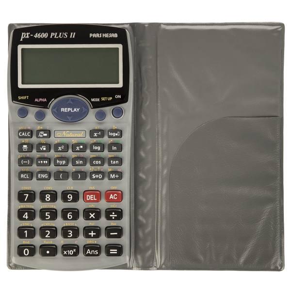 ماشین حساب ایرانی پارس حساب مدل PX-4600 Plus II