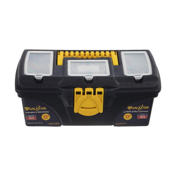 جعبه ابزار گلکسی وان مدل TB13