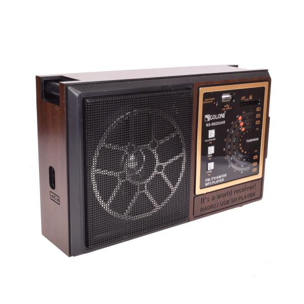 رادیو گولون مدل RX-9922UAR