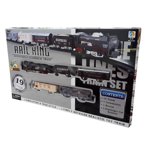 قطار بازی ریل کینگ مدل GMD کد 7890