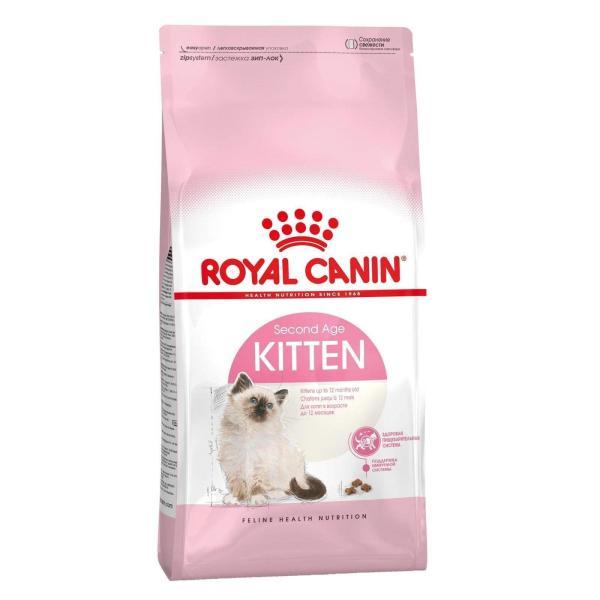 غذای خشک بچه گربه رویال کنین مدل Kitten وزن 2 کیلوگرم