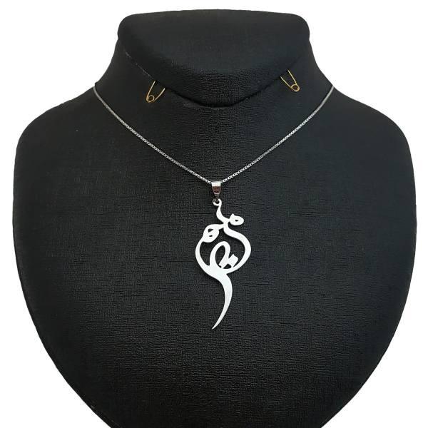 گردنبند نقره ترمه مدل اسم مریم Termeh