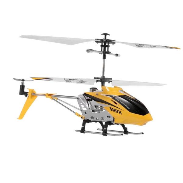 هلیکوپتر کنترلی سایما مدل S107H