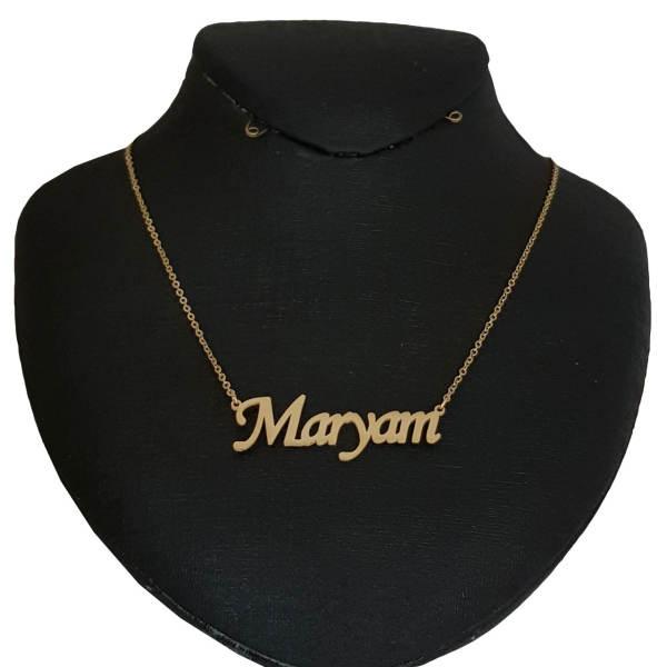 گردنبند نقره طرح مریم کد Termehsilver 189