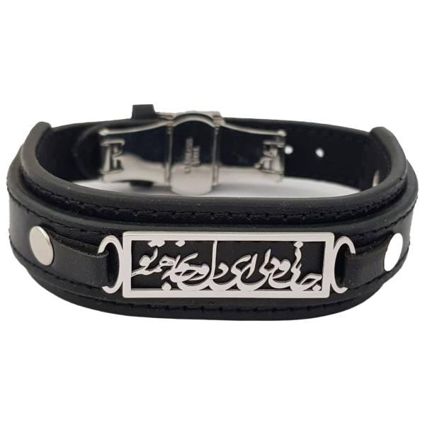 دستبند نقره مردانه ترمه ۱طرح جانی و دلی ای دل و جانم همه تو کد mas 00815