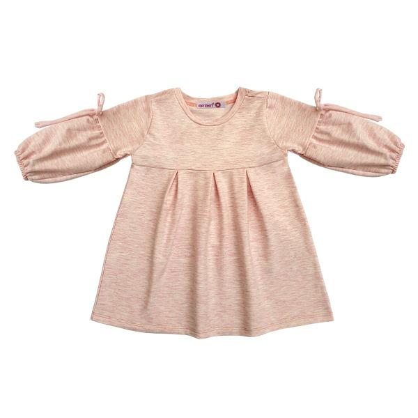 پیراهن دخترانه افراتینکد 0003 رنگ صورتی روشن