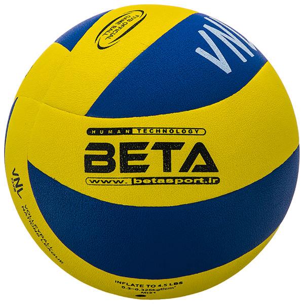 توپ والیبال چرمی بتا مدل MVA6000 سایز 5