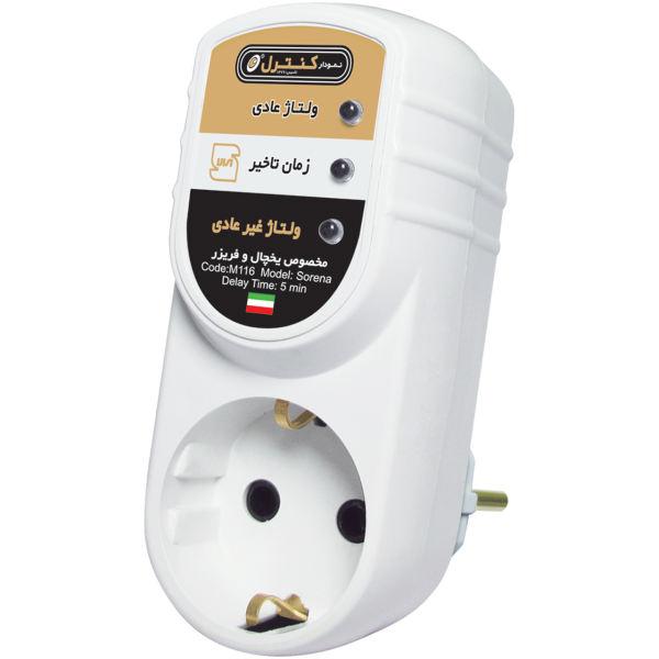 محافظ ولتاژ الکترونیکی نمودار کنترل مدل M116 مناسب برای یخچال و فریزر