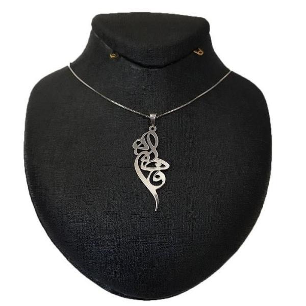 گردنبند نقره طرح اسم فاطمه کد 003
