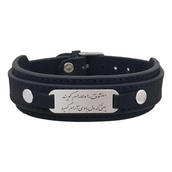 دستبند نقره مردانه ترمه ۱ مدل شعر معشوق را دلارام کد Dcsf 6042