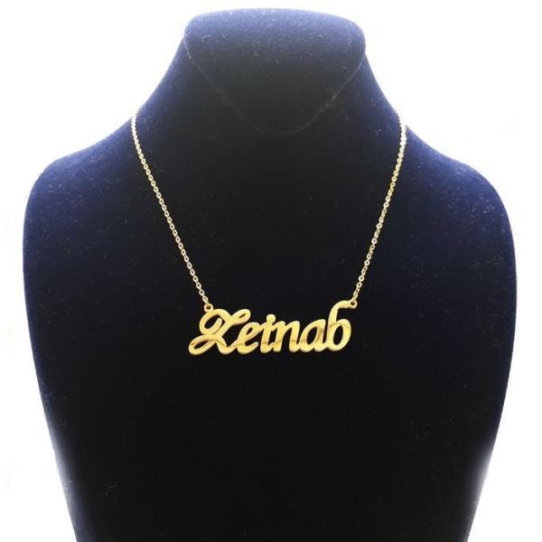 گردنبند نقره زنانه طرح اسم زینب کد 004