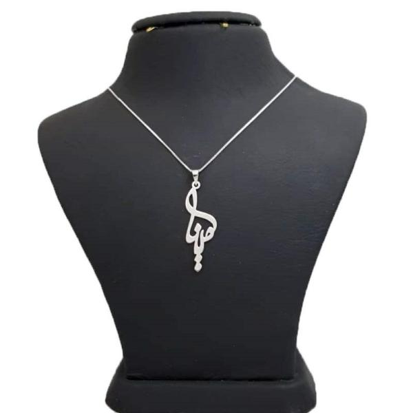 گردنبند نقره طرح اسم مینا کد 01
