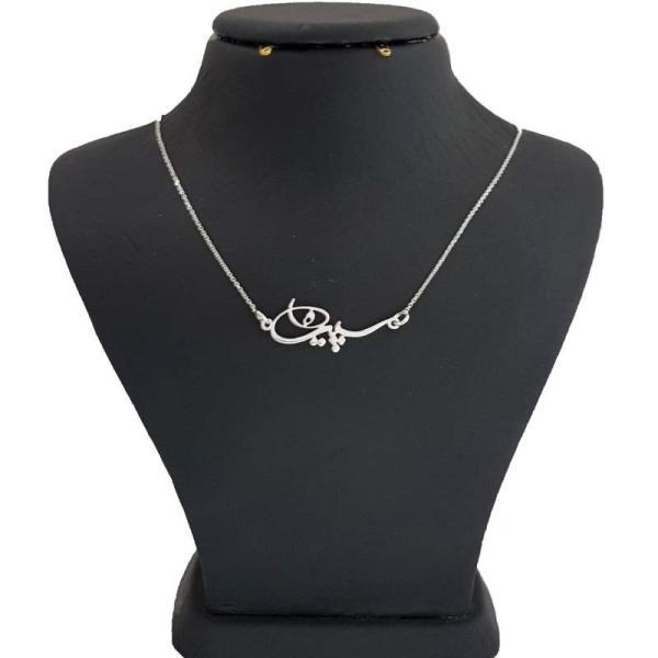 گردنبند نقره زنانه طرح اسم سپیده کد 03