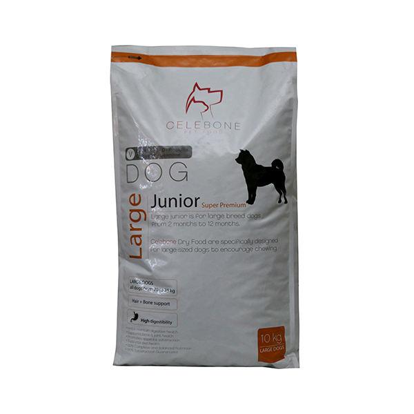 غذای خشک سگ سلبن مدل large junior N10 وزن 10 کیلوگرم