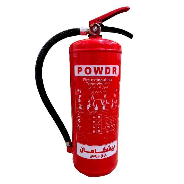 کپسول آتش نشانی پیشگامان کد P10 وزن 6 کیلوگرم