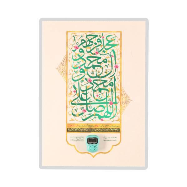پوستر صلوات شمار طرح تعجیل در فرج کد 6000926