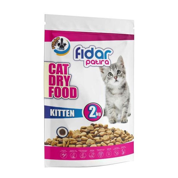 غذای خشک بچه گربه فیدار پاتیرا مدل Kitten 2 وزن 2 کیلوگرم