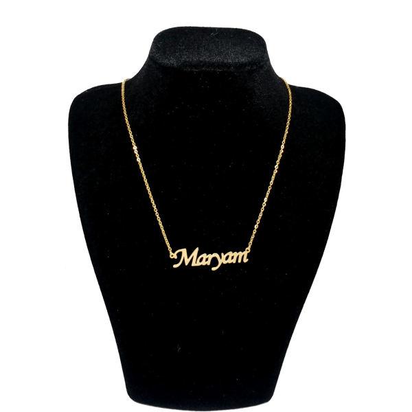 گردنبند نقره زنانه آی جواهر مدل مریم کد N679