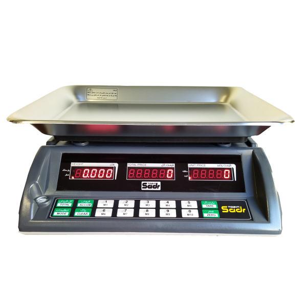 ترازو فروشگاهی توزین صدر مدل DS 7003