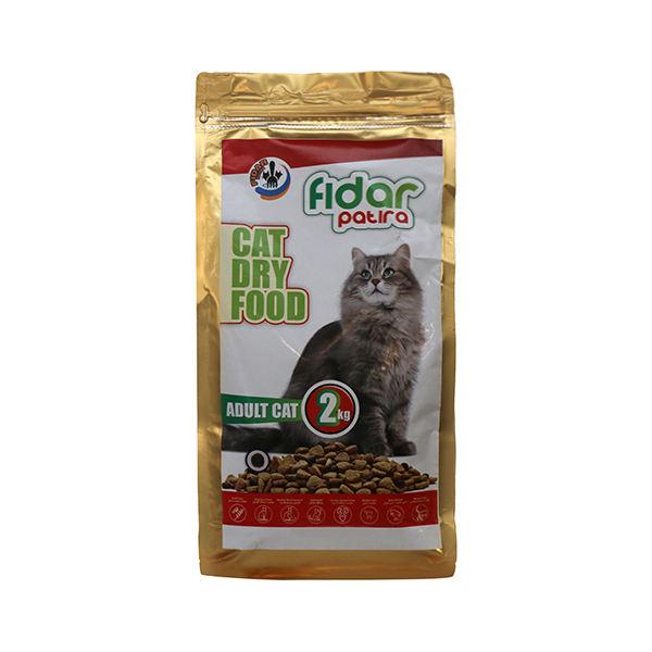 غذای خشک گربه بالغ فیدار پاتیرا مدل Adult وزن 2 کیلوگرم