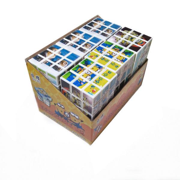 مکعب روبیک مدل DBS_10015 بسته 12 عددی