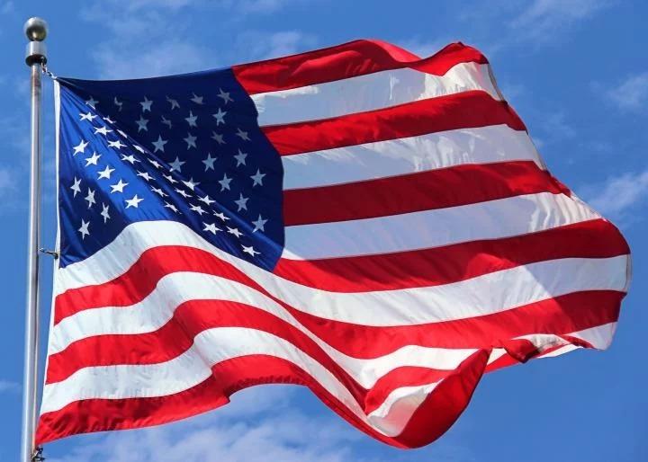 پرچم فعلی ایلات متحده
