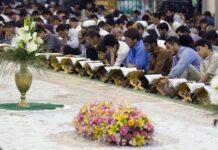 راهنمای خرید رحل قرآن